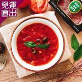 MAXLIVE 義式蔬食番茄素肉醬2盒 共4包組(250g/包)【免運直出】