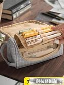 文具盒 手提帆布筆袋大容量簡約女生ins日系可愛少女心文具盒韓版鉛筆袋多功能 交換禮物