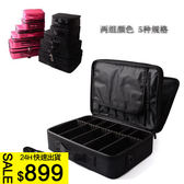 【24H出貨】 紋繡工具箱 專業化妝箱包手提大容量多層