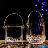 冰桶 送冰夾玻璃保溫紅酒啤酒冰桶家用KTV酒吧大小號歐式冰塊桶香檳桶 快速