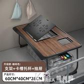 床上桌 床上桌板小桌子飄窗宿舍上鋪神器電腦懶人折疊可調節升降筆記本用 Korea時尚記