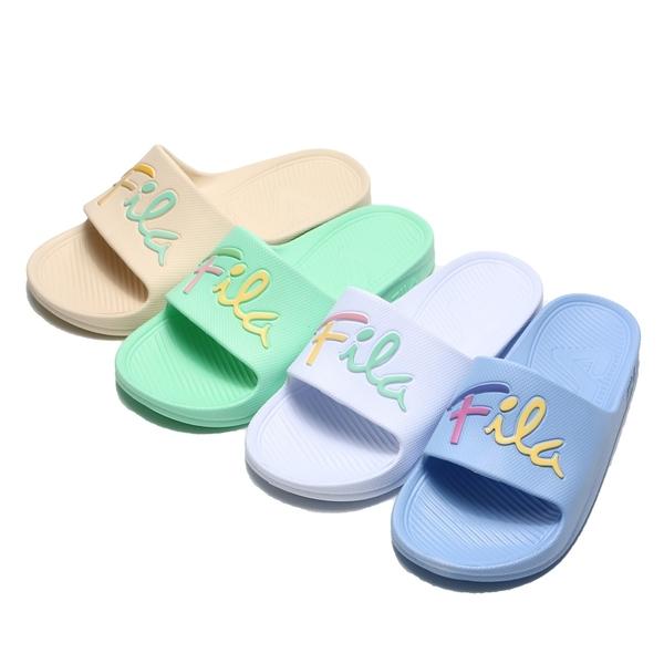 FILA (偏小建議大半號) 四色 草寫LOGO 橡膠 防水 輕量 拖鞋 女(布魯克林) 4S326V-