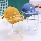 兒童防護帽子防飛沫寶寶鴨舌帽外出韓版男童女童棒球帽遮陽帽 8號店