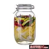 泡菜罈 家用泡菜壇子無鉛泡菜罐玻璃加厚腌制密封腌菜壇子酸菜咸菜缸YTL 現貨