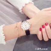 時尚防水潮流石英錶女學生女款韓版皮帶韓國大錶盤手錶 小確幸生活館
