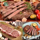 醬本缸嚴選 美國頂級牛肉Excel 牛排全家餐 平鐵 霜降 比臉大牛排各一片  共三片