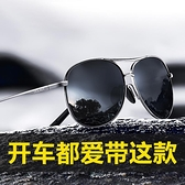 眼鏡 2021新款男士偏光墨鏡開車專用蛤蟆眼睛防紫外線強光潮流太陽眼鏡 滿天星
