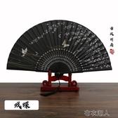扇子折扇中國風古風女日式小復古布夏季和風跳舞舞蹈折疊古典古裝 布衣潮人