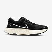 Nike Zoomx Invincible Run FK 男 黑 運動 休閒 慢跑鞋 CT2228-001