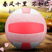 粉色5號軟式排球中考學生專用球女兒童比賽訓練硬排