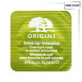 (即期品 效期至2019.9)Origins 品木宣言 一飲而盡深度滋潤面膜 10ml 1入組 百貨公司貨 - WBK SHOP