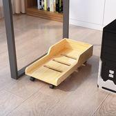 台式電腦主機托可移動帶剎車散熱底座實木簡約收納置物架主機托架