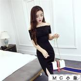 MG 夜店長裙-修身氣質小禮服一字肩連身裙