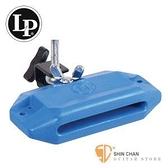 打擊樂器►LP 品牌 LP1205 塑膠木魚 ( 藍色高音) 台灣製【LP-1205/LATIN PERCUSSION】