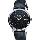 MIDO 美度 Baroncelli III Heritage 復刻經典機械手錶-黑/41mm M0274071605000