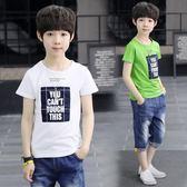 男童2018新款套裝兒童夏季衣服短袖兩件套潮 BF1036【旅行者】