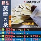 P1D015【野生黃耆の5年根】►均價【700元/斤】►共(5斤/5包/3000g)║食品包▪SGS檢驗