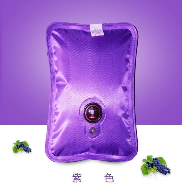 土城現貨 熱水袋 110v電熱水袋無需注水 暖寶寶電暖袋暖手寶 暖水袋 暖手袋 快速出貨