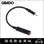 【海恩數位】GRADO 美國 大轉小 優質6.3 轉3.5 接頭 原廠轉接線