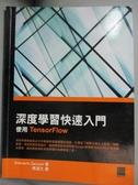 【書寶二手書T4/網路_WGO】深度學習快速入門-使用TensorFlow_Giancarlo Zaccone