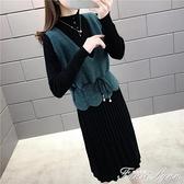 針織洋裝套裝女秋冬2020新款水貂絨馬甲背心長款毛衣裙兩件套裝 范思蓮恩