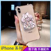招財豬透明殼 iPhone iX i7 i8 i6 i6s plus 流沙手機殼 全包邊軟殼 保護殼保護套 空壓殼