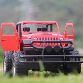 超大型充電遙控汽車漂移大腳賽車方向盤RC遙控越野車模型兒童玩具 台北日光