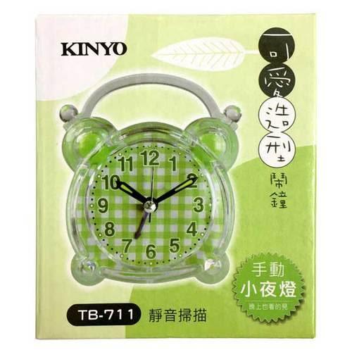KINYO 可愛造型鬧鐘(TB-711)【康鄰超市】