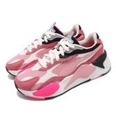 Puma 休閒鞋 RS-X3 Puzzle 粉紅 米白 女鞋 運動鞋 老爹鞋 【PUMP306】 37157006