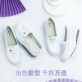 氣墊護士鞋女軟底白色平底厚底增高透氣不累腳防滑防臭舒適夏季 【端午節特惠】