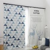 ins北歐風窗簾遮光臥室落地飄窗客廳簡約現代成品棉麻布個性