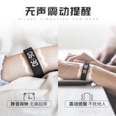 led智慧手環手表多功能男女學生防水運動簡約兒童電子表震動鬧鐘