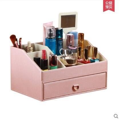 雅皮仕 皮革歐式首飾盒公主首飾盒飾品盒 化妝品收納盒韓國木【中號珠光粉色】