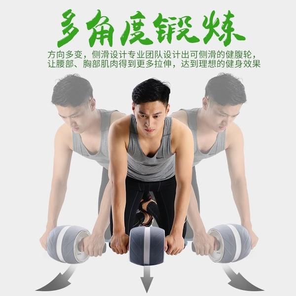 回彈健腹輪腹肌輪巨輪靜音健身器材家用女減肚子滾輪滑輪男士訓鍊【快速出貨】