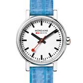 Mondaine 瑞士國鐵錶 26mm-天空藍 (65811SB)