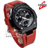 G-SHOCK GST-S300G-1A4 創新突破分層防護雙層結構休閒錶 黑x紅 防水手錶 GST-S300G-1A4DR CASIO卡西歐