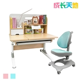 【結賬再折】兒童書桌椅 100cm桌面 可升降桌椅 兒童桌椅 (ME206+AU616)