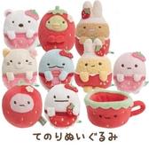 【角落生物 草莓娃娃】角落生物 手掌玩偶 娃娃 ss號 草莓季 日本正版 該該貝比日本精品