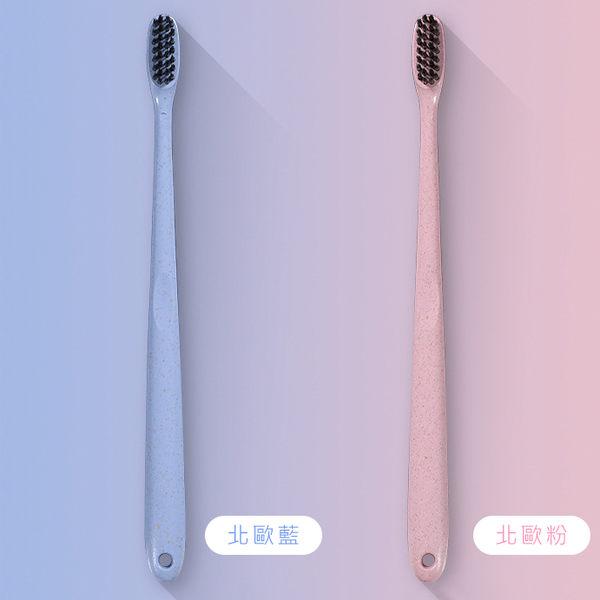 (99免運) 小麥秸稈竹炭牙刷10支組 ECH5439