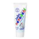 貝恩-Baan 木糖醇兒童牙膏 75ml (4102968001719) 176元