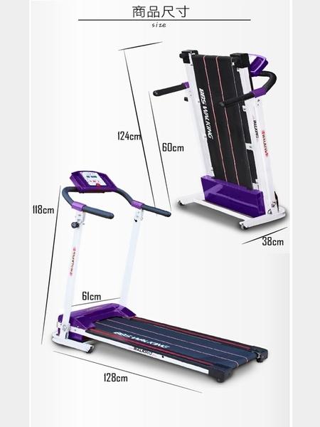 健身大師—雕塑者科技減震電動跑步機