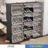 簡易鞋櫃經濟型防塵多層組裝家用省空間門口小鞋架簡約現代門廳櫃【米拉生活館】JY