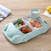 寶寶餐盤分格兒童餐具分隔小孩飯碗卡通汽車家用防摔套裝     時尚教主