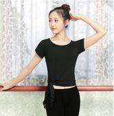 【新年鉅惠】新款舞蹈服上衣短袖圓領練功服套裝