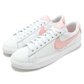 Nike Wmns Blazer Low LE 白 粉紅 小白鞋 低筒 女鞋 休閒鞋 運動鞋 【PUMP306】 AV9370-114