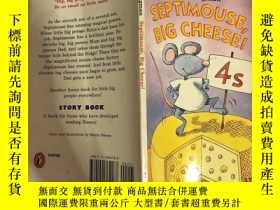 二手書博民逛書店septimouse,big罕見cheese 大奶酪Y200392