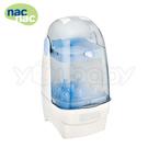 nac nac 觸控式消毒烘乾鍋 T1/消毒鍋/烘乾鍋 (藍)
