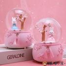 音樂盒日式水晶球擺件發光旋轉聖誕禮物【淘夢屋】
