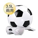 速霸超級商城㊣「北極熊」冷熱兩用足球冰箱(GT-04)