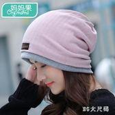 孕婦月子帽 坐月子帽子防風孕婦冒產婦頭巾時尚產后用品 QQ6180『MG大尺碼』
